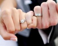 брак по звездам