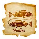 Гороскоп Рыбы на 19 - 25 мая 2014 года